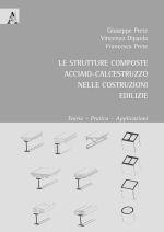 Le strutture composte acciaio-calcestruzzo nelle costruzioni edilizie