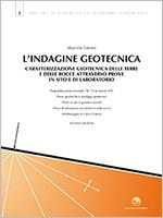 L'indagine geotecnica