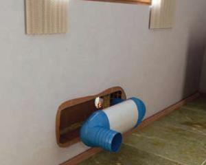 Isolamento acustico dei fori di ventilazione