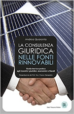 La consulenza giuridica nelle fonti rinnovabili