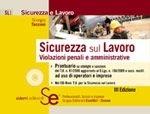 Sicurezza sul Lavoro – Violazioni penali e amministrative III