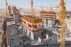 Il Distretto Finanziario Re Abdullah di Riad in crescita con  casseforme PERI