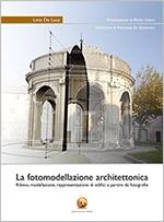 La fotomodellazione architettonica
