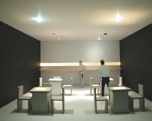 Illy bar concept: sistema di illuminazione polimorfico
