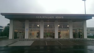Nordhaus, nuovo Store GoldenLady
