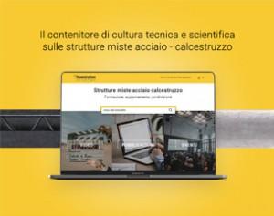 Tecnostrutture Academy | Nuovo portale su strutture miste