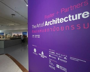 "Mostra ""The art of Architecture"" 1"