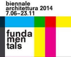 Novità alla Biennale 1