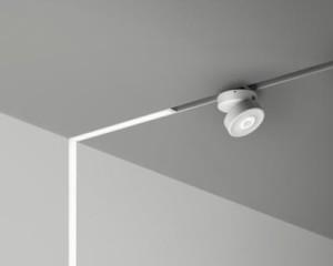 INSERTO SMALL TRACK, nuovo apparecchio illuminante