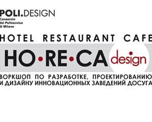 """HoReCa Design – Hotel Restaurant Cafè"" di POLI.design 1"
