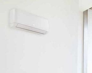 Baxi Astra e Baxi Halo: climatizzatori d'aria R32 belli ed efficienti