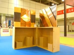 COPPER IN A BOX SAIE 2012: mostra sulle rilevanti applicazioni del rame e delle   sue leghe nel campo dell'edilizia