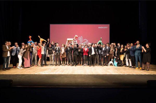 Premio Milano Design Award