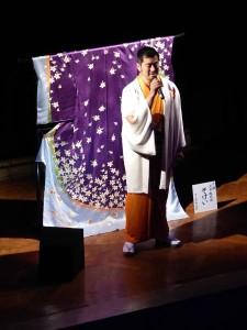 Hidetomo Kimura inaugura la mostra