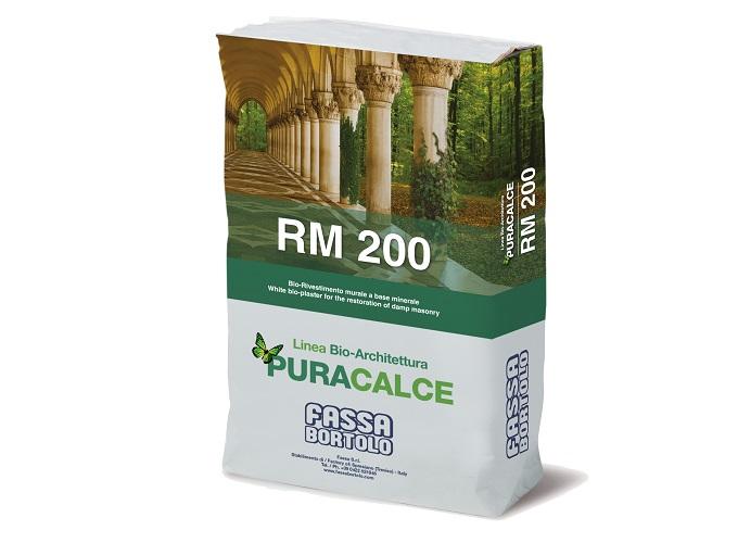 RM 200