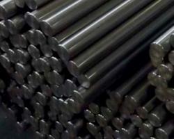 Convegno sul mercato dell'acciaio inossidabile 1