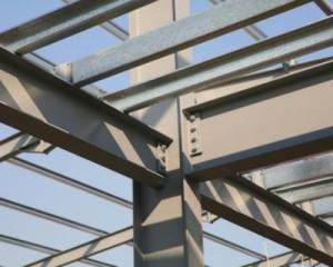 Progetto Building, progettare e costruire con l'acciaio 1