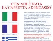 CON NOI E' NATA LA CASSETTA AD INCASSO