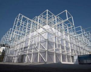 Centro Arti e Scienze per la Fondazione Golinelli