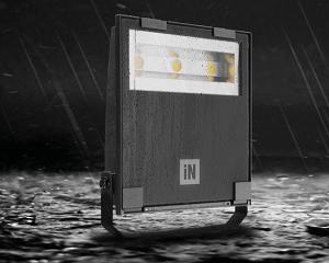 GUELL: gamma di proiettori a LED