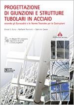 Progettazione di giunzioni e strutture tubolari in acciaio