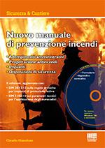 Nuovo manuale di prevenzione incendi