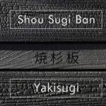 Shou Sugi Ban o Yakisugi: l'antica tecnica giapponese di bruciare il legno per proteggerlo