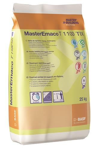 MasterEmaco T 1100 TIX