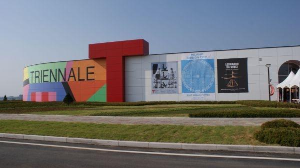 Triennale Incheon, nuova sede della Triennale di Milano