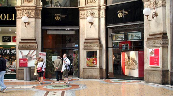 L'Urban Center si trasferisce dalla Galleria alla Triennale di Milano